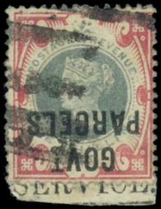 1s green and carmine GOVT PARCELS inverted overprint