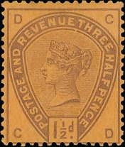 1883-84 1 1-2d Colour Trial on Orange Paper