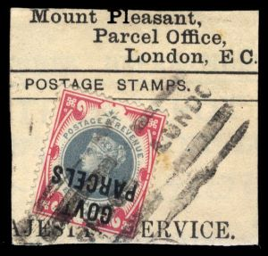 Government Parcels 1s Green and Carmine Inverted Overprint