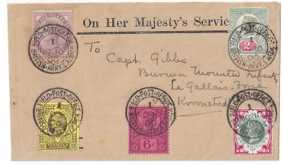 1s Green and Carmine cover from Boer War