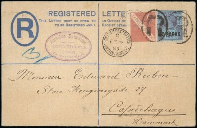 Express D'Orient Label on Cover