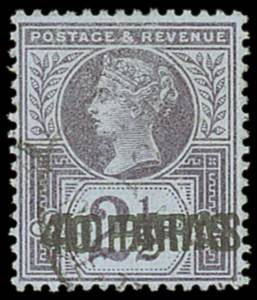 British Levant 40 paras double overprint