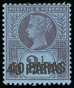 British Levant 40pa on 2 1-2d Double Overprint ii