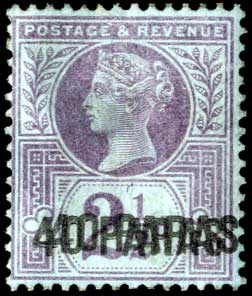 British Levant 40pa on 2.5d double overprint