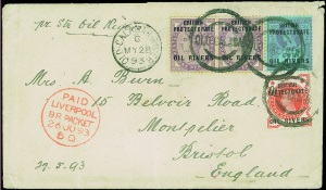 Niger Coast cover with Old Calabar rubber cancel