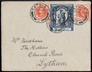 1897 Prince of Wales Hosptial Fund cover