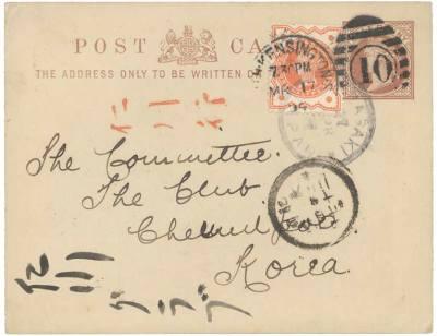 Destination Mail to Korea