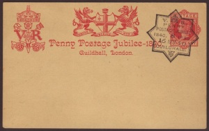 Penny Postage Jubilee 1890 Guildhall