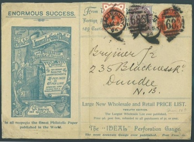 William Brown Philatelic Journal of Great Britain advertising cover