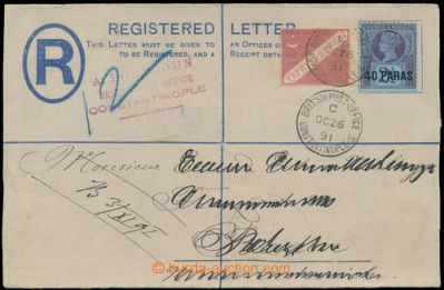 Orient Express label on cover