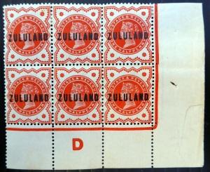 Zululand D 1-2d vermilion control block