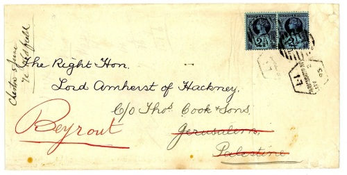 Destination Mail to Palestine 60.94