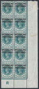 Bechuanaland 1-2d blue-green control block