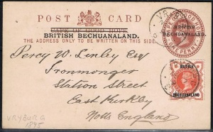 British Bechuanaland postal stationery card Vryburg