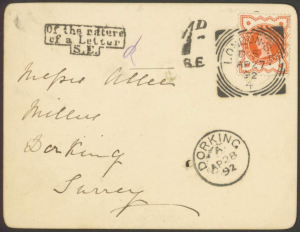 Of The Nature of a Letter handstamp