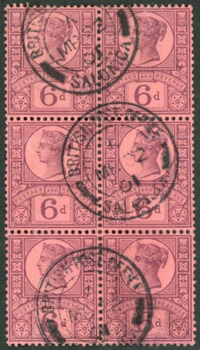 GB Used Abroad 1887 6d block used in Salonica