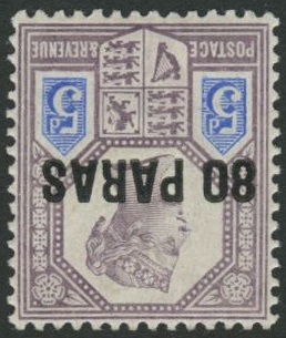 british-levant-1887-80pa-on-5d-inverted-watermark