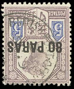 British Levant 80 paras on 5d inverted watermark