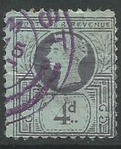 4d-forgery-of-the-1887-2-5d-jubilee-stamp-with-belfast-cds