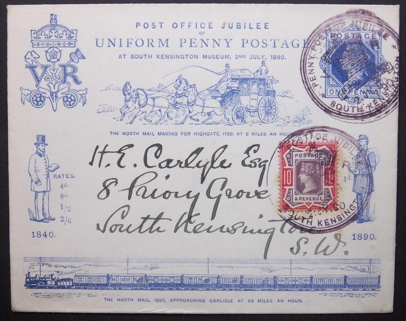 1890 Uniform Penny Postage Jubilee The 1887 Jubilee Issue