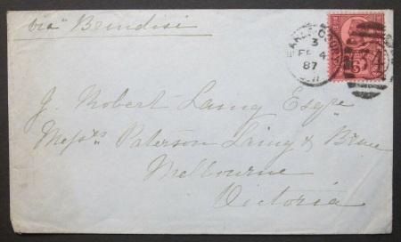 1887.02.04 £8.30.jpg